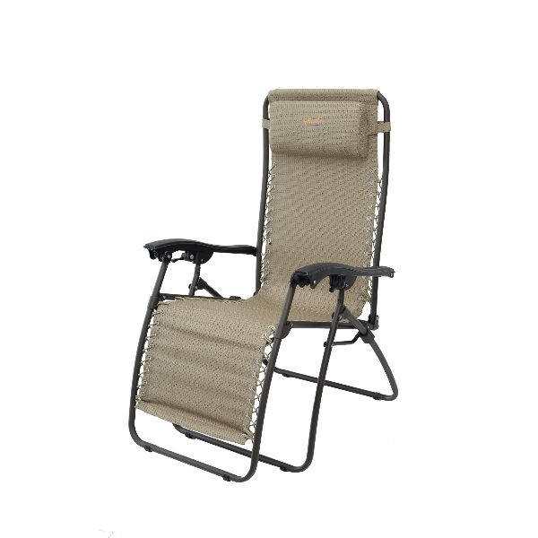 CAMPUS LOUNGER 152-8987