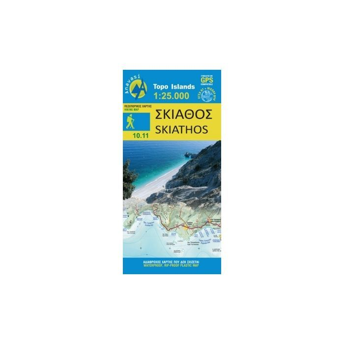 Skiathos Hiking Map
