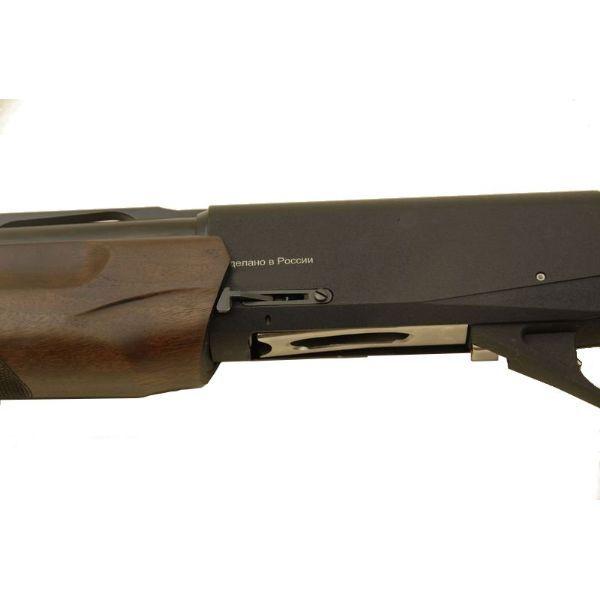 BAIKAL MP-155 Super Magnum - Hobbi gr