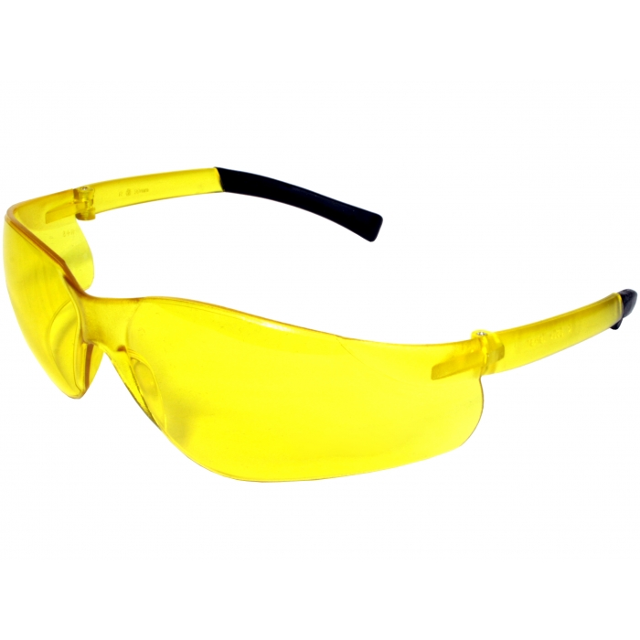 Hunter Safety Glasses Radians Yellow